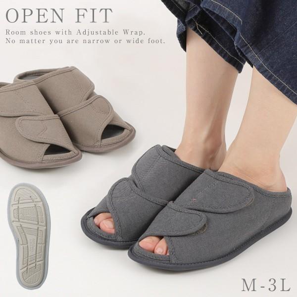 介護シューズ 介護靴 室内用 抗菌 消臭 手洗い可能 ル…