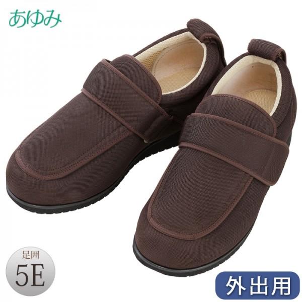 高齢者 外出用 シューズ 介護シューズ 介護靴 NEWケア…