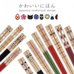 箸 お箸 キッズ箸 大人箸 家族箸 子供用 大人用 かわいい 和モダン 和柄 和風 おしゃれ 日本製 かわいいにほん 和モダン 和柄 和風にほん 箸先漆仕上げ
