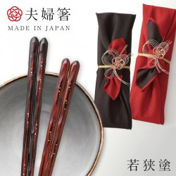 結婚祝い 母の日 夫婦箸 贈り物 ペア 高級箸 おしゃれ かわいい 桐箱 箸 ペア 二膳セット  若狭塗 一雫 一双