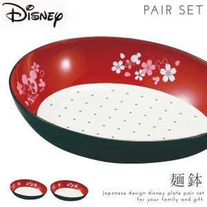 ディズニー Disney 食器セット ペア 和食器 麺鉢 ざる…