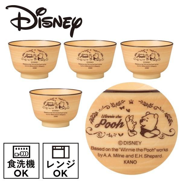 ディズニー 食器セット ミッキー&ミニー プー 汁椀…