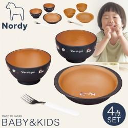 食器セット お椀 皿 フォーク 子供 おしゃれ ノルディ キッズ ベビーギフト 出産祝い 日本製 割れない 4点セット プラスチック 電子レンジ対応 食洗機対応 S2