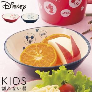 食器 セット ディズニー Disney  ペア 結婚祝い ギフト…
