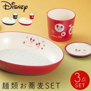 食器 セット ディズニー Disney 結婚祝い ギフト キッ…