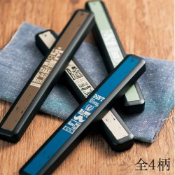箸 弁当箱用 男子 メンズ 2nd メッセージ箸&箸箱
