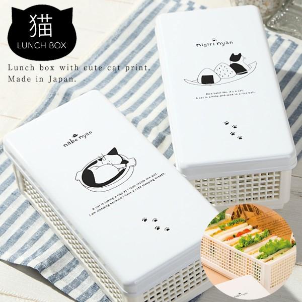 サンドイッチ ケース 折りたたみ 弁当箱 お弁当箱 お弁…