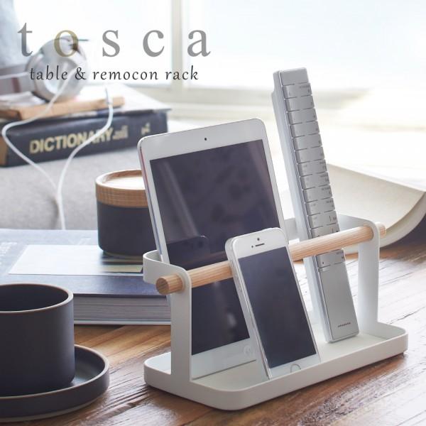 タブレットスタンド リモコンスタンド iPad mini タブレット スタンド リモコン 収納 リモコンホルダー タブレット&リモコンラック トスカ tosca ホワイト 02344