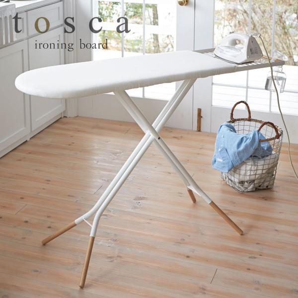 アイロン台 スタンド式 折りたたみ コンパクト 高さ調節 使いやすい tosca トスカ ホワイト 03152
