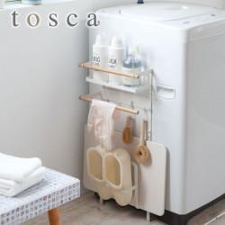 洗濯機横マグネット収納ラック 洗濯機横 収納 ランドリーラック 洗濯機横マグネット収納ラック トスカ tosca 03312