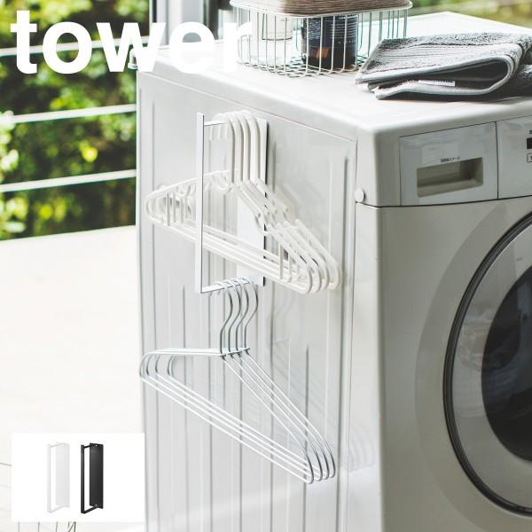 洗濯機横マグネット収納ラック 洗濯機横 マグネット ハ…