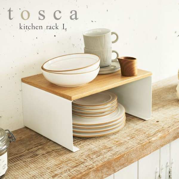 キッチンラック ディッシュラック 木製 コの字 キッチンコの字ラック L トスカ 03923