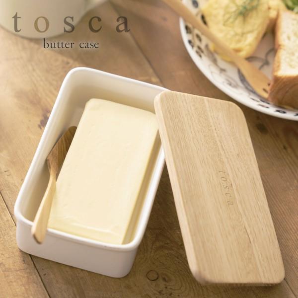 バターケース 木製 陶器 トスカ tosca 陶器 木製 おしゃれ ホワイト