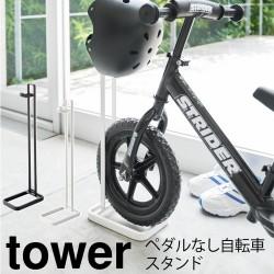ストライダー スタンド ヘルメット ペダルなし自転車 キッズ 子供 ヘルメットスタンド 収納 タワー tower シンプル ホワイト ブラック