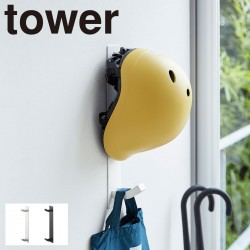 ヘルメット 子供 キッズ 収納 マグネットキッズヘルメットフック タワー tower 山崎実業