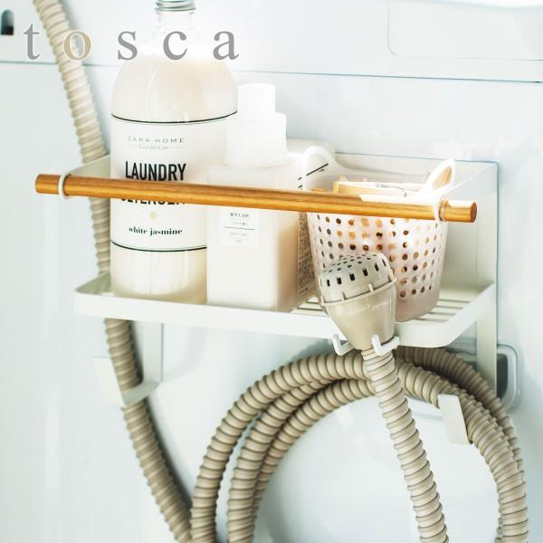 洗濯機横マグネット収納ラック 洗濯機横 隙間 収納 給水ホース ホースホルダー付き洗濯機横マグネットラック トスカ ホワイト