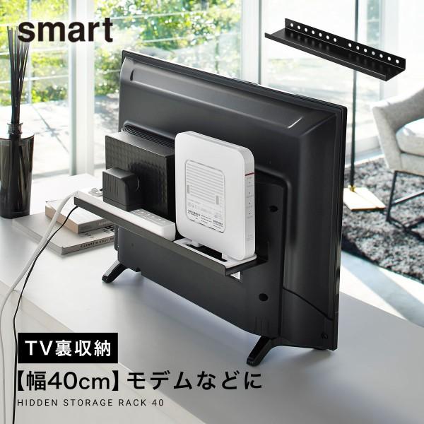 ゲーム機 収納 テレビ台 コントローラー 整理 テレビの…