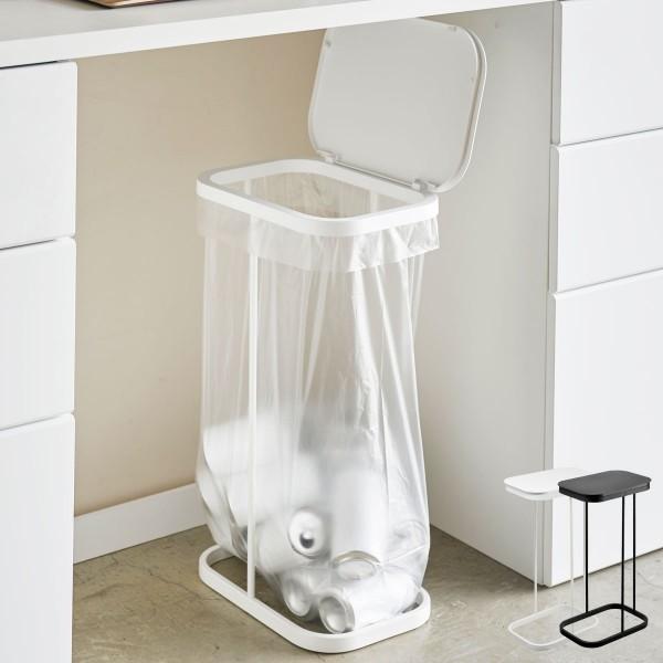 ごみ箱 ゴミ箱 キッチン 分別 スリム 45リットル ゴミ袋ホルダー ゴミ袋スタンド ホルダー スタンド ペットボトル 缶 食器棚下 横開き分別ゴミ袋ホルダー ルーチェ