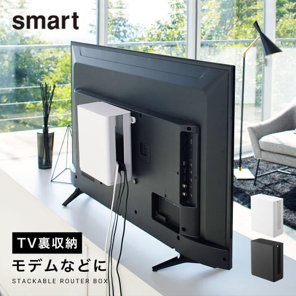 ルーター 収納 ボックス 整理 テレビ台 薄型 蓋付き テ…