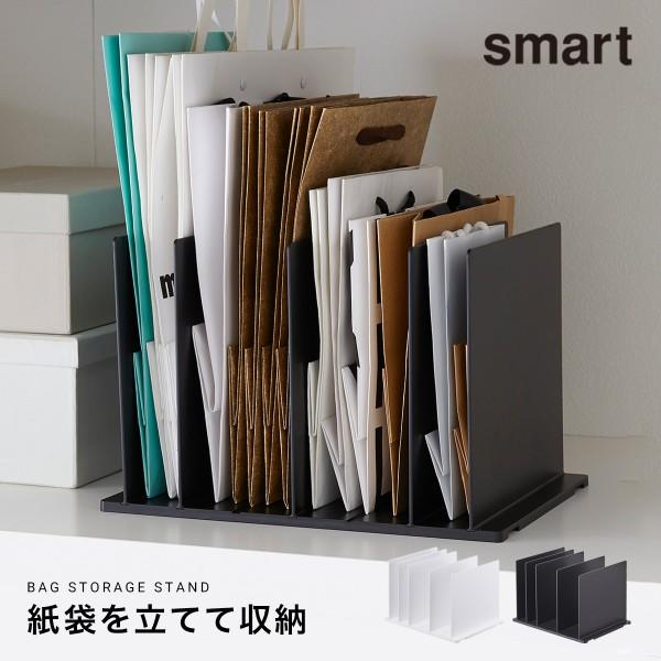 紙袋 収納 スタンド 整理 クローゼット 紙袋ストッカー…