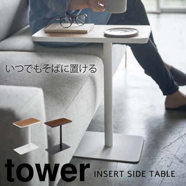 サイドテーブル ソファー ベッド 北欧 サイド テーブル…