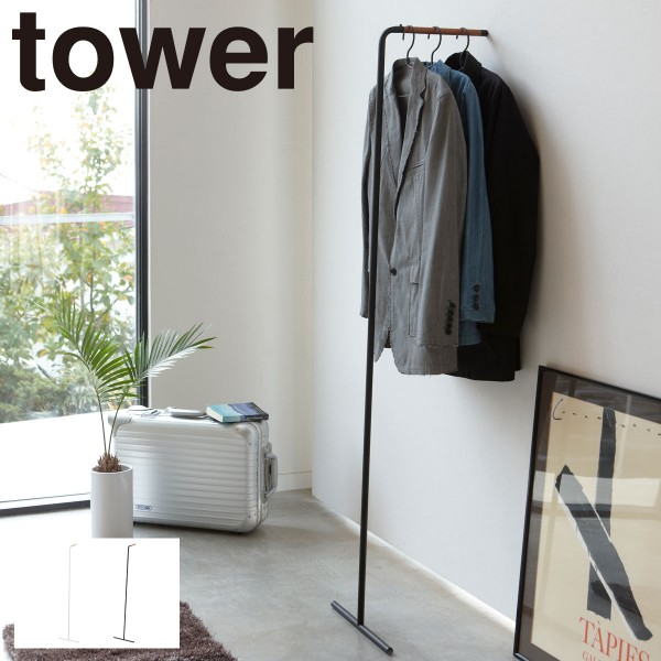 ハンガーラック スリム 壁 コートハンガー タワー 白い…