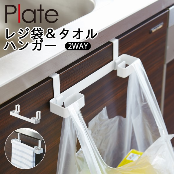 ゴミ袋 シンク下 キッチン ゴミ袋ホルダー 生ゴミ 生ゴ…