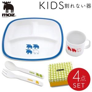 moz エルク 食器セット 北欧デザイン 子供食器 子供用…