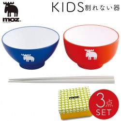 moz エルク 食器セット 北欧デザイン 子供食器 子供用食器 一膳セット 50146