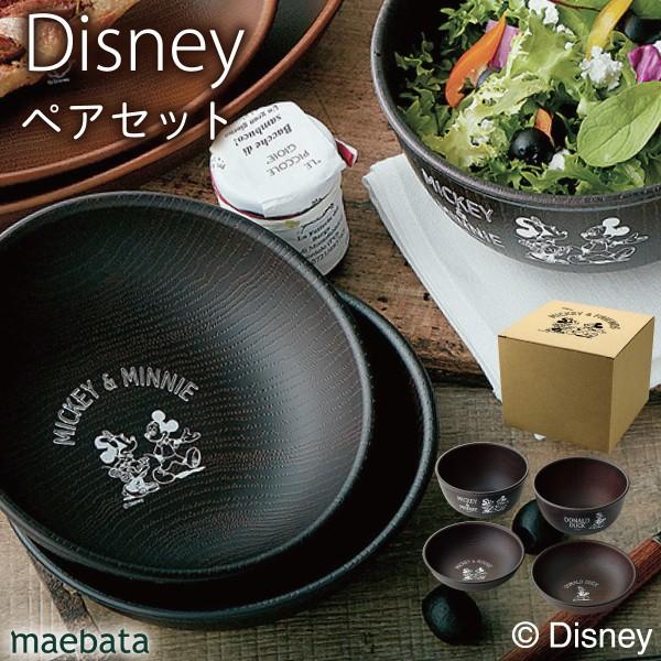 ボウル 皿 セット ディズニー ミッキー&フレンズ 食洗…