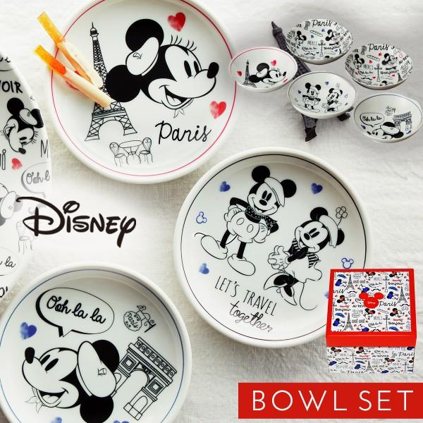 ディズニー 食器セット ボウル Disney D-MF56 フルーツ…