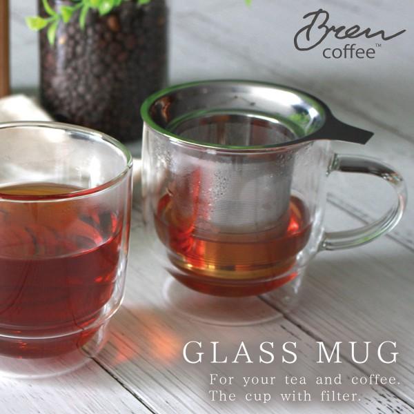 茶こし付きマグカップ マグカップ 茶こし付き 蓋付き …
