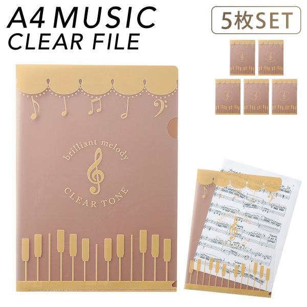 ファイル クリアファイル A4 a4 縦 5枚セット ポケット…