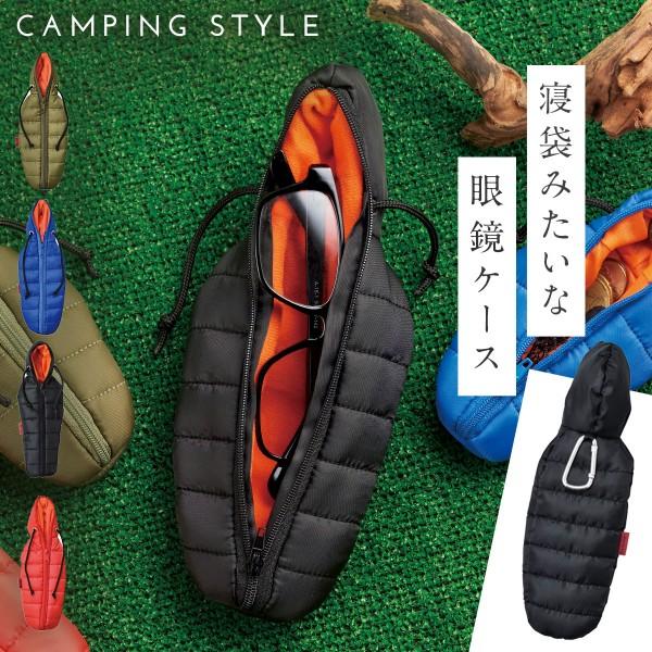 メガネケース 眼鏡ケース めがね 眼鏡 メガネ サングラ…