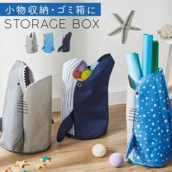 収納ボックス 小物入れ 収納 ボックス 卓上 ゴミ箱 ぬいぐるみ かわいい ストレージボックス