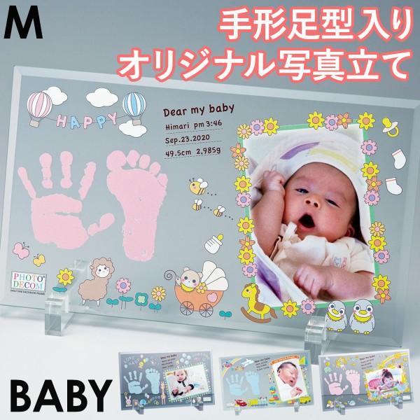 フォトフレーム オリジナル 赤ちゃん 手形 足型 ベビー…