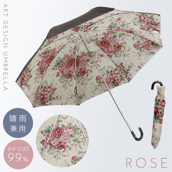 折り畳み傘 レディース 晴雨兼用 日傘 雨傘 uvカット …