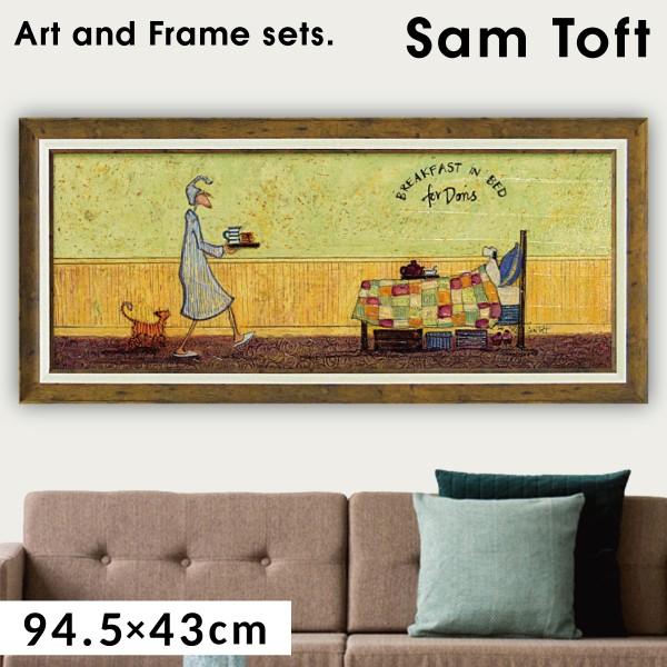 アートパネル アートフレーム 壁掛け サムトフト おし…