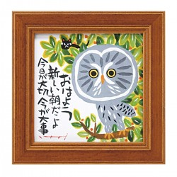 絵画 壁掛け 絵 ふくろう フクロウ アートパネル アート 糸井忠晴 ミニアートフレーム 新しい朝