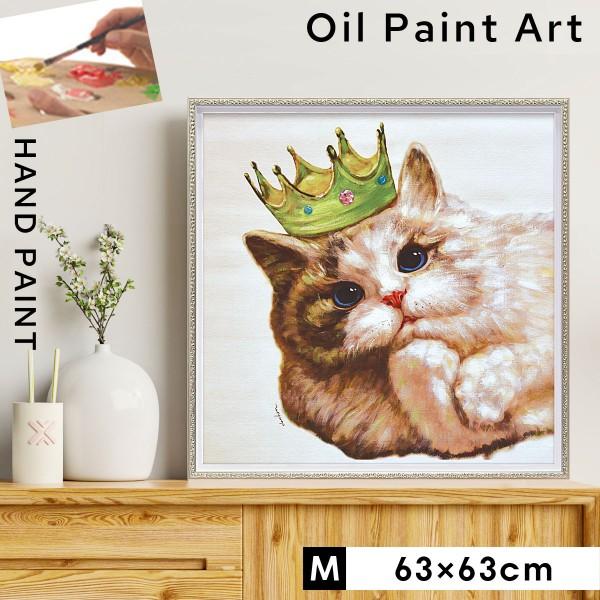 アートパネル モダン おしゃれ かわいい 猫 ねこ ネコ …