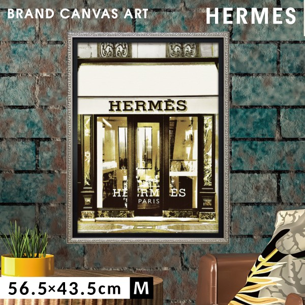 アートパネル ブランドオマージュアート インテリア エルメス HERMES オマージュキャンバスアート デザイナーエントランス5 Mサイズ マドレーヌ ブレイク 新生活 店舗 模様替え おしゃれ 絵画 引越し フレームアート
