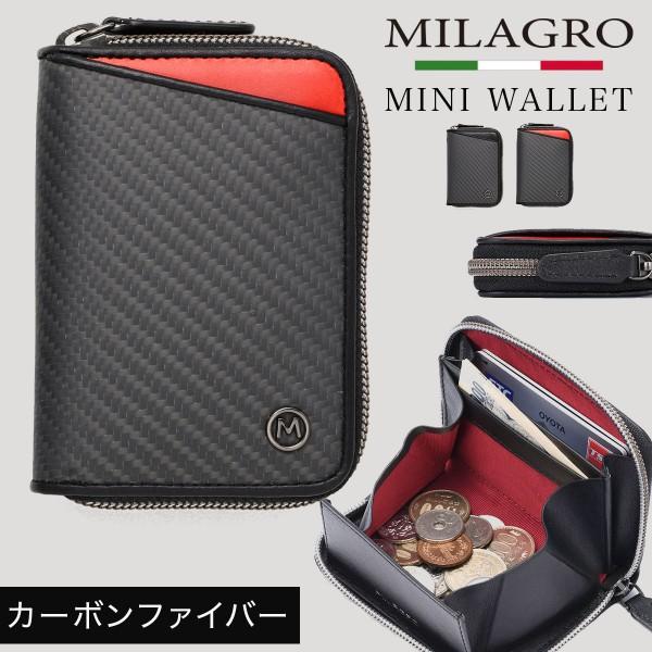 コインケース 小銭入れ メンズ 革 高級 カード カード…
