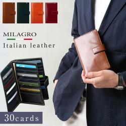 カードケース 財布 メンズ 二つ折り カードがたくさん入る 二つ折り財布 カード入れ 多い 大容量 カード ビジネス ブランド 革 本革 牛革 30枚カード収納長財布 イタリアンレザー Milagro ミラグロ  春財布   化粧箱入り