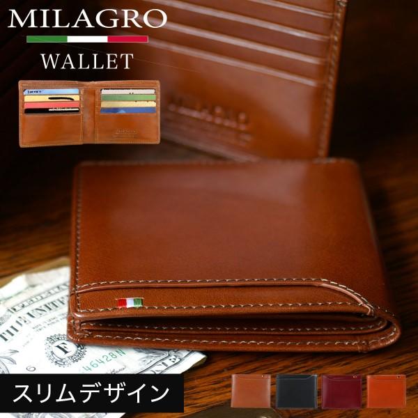 財布 二つ折り 二つ折り財布 メンズ  カードがたくさん…