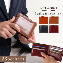 財布 メンズ 二つ折り カードがたくさん入る 二つ折り財布 カード入れ 多い icカードケース icカード ケース 定期入れ 定期 Milagro ミラグロ タンポナートレザーシリーズ イタリア製ヌメ革 イタリアンレザー 23ポケット財布 化粧箱入り