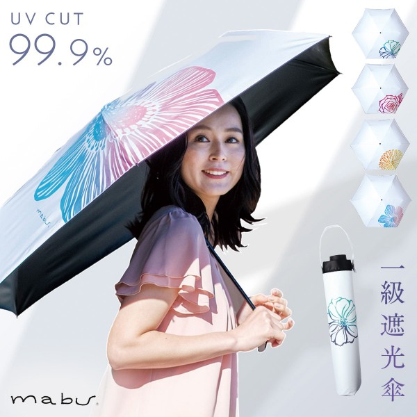 日傘 母の日ギフト 折りたたみ 晴雨兼用 軽量 折り畳み…