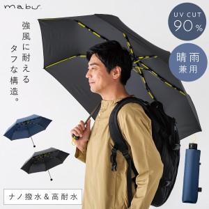 折りたたみ傘 ギフト 軽量 風に強い 雨に強い 耐風 雨…