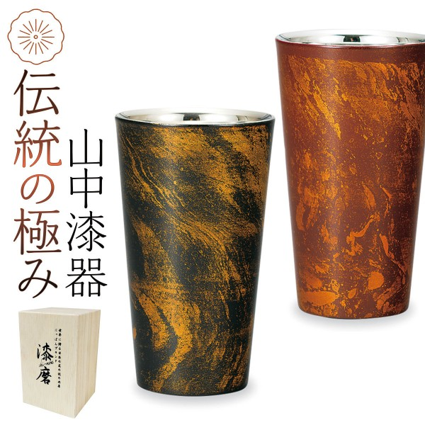 お酒 カップ タンブラー 焼酎カップ ロックカップ 高級…