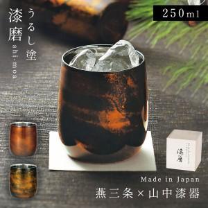 焼酎カップ ロックカップ 酒器 お酒 コップ ウイスキー…