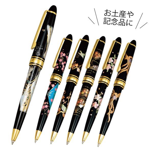 ボールペン 和柄 女性 男性 海外 土産 外国人 日本製 …